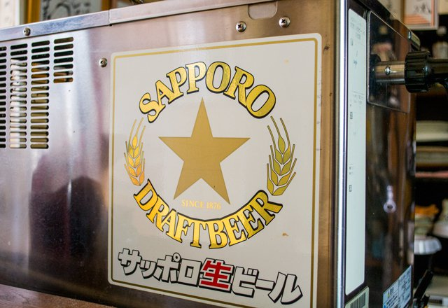 青森八戸酒場南部美人サビールサーバーで生ビールをご提供